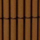 Preestreno: Cañizo de PVC para Jardín, Ecológico, en Marrón